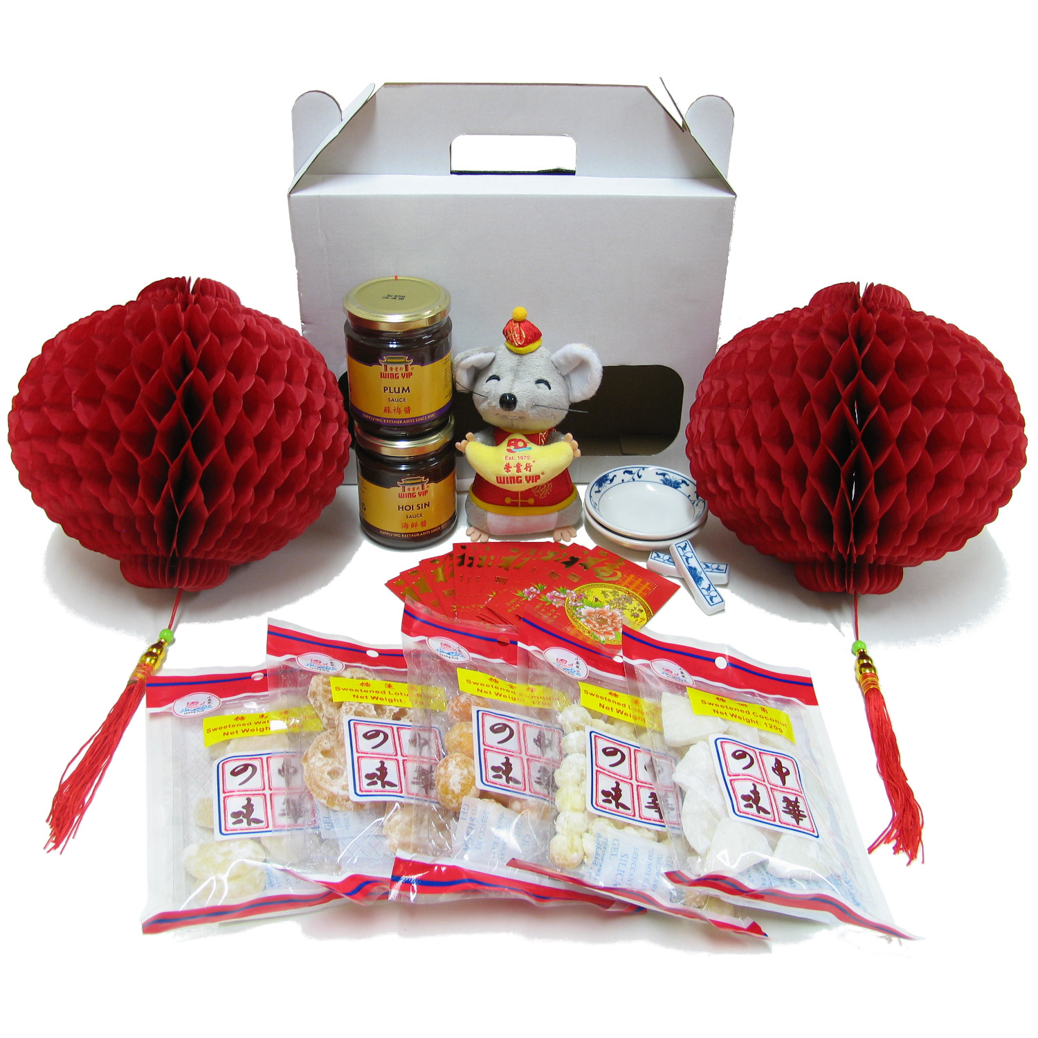Terms and Conditions – competition to win a Chinese New Year Hamper